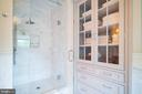 Master Shower w/ Built-in Cabinetry - 6303 BROAD BRANCH RD, CHEVY CHASE