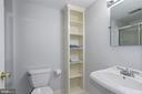 Full bathroom in the lower level. - 6951 GREENTREE RD, BETHESDA