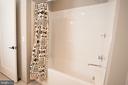 Full Bathroom #2 - 1111 PENNSYLVANIA AVE SE #210, WASHINGTON