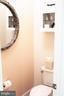 Master Bath Water Closet - 23100 LAVALLETTE SQ, BRAMBLETON