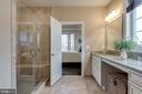 Master bath - 44629 GRANITE RUN TER, ASHBURN