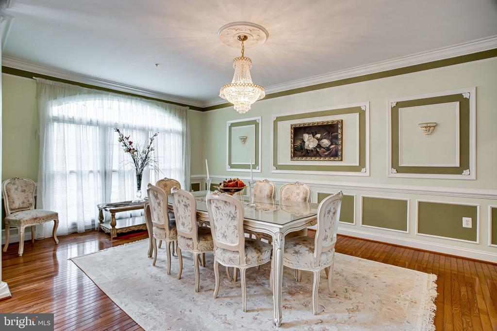 Dining Room - 12249 MCDONALD CHAPEL DR, GAITHERSBURG