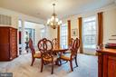 Formal dining room - 6 SCARLET FLAX CT, STAFFORD