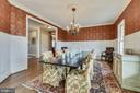 Grand Formal Dining Room for Entertaining - 15730 OLD WATERFORD RD, PAEONIAN SPRINGS