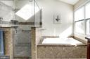 Master Bathroom - 1340 DASHER LN, RESTON