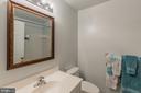 hallway bath - 11485 WATERHAVEN CT, RESTON