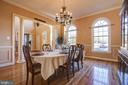 Formal Dining Room - 15611 RIDING STABLE RD, LAUREL