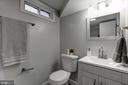 Master Bathroom - Basement - 7907 TYLER ST, GLENARDEN