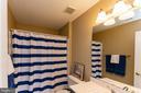 Full bathroom on upper level - 1911 LOGAN MANOR DR, RESTON