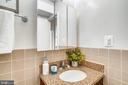 Bathroom - 10204 ROCKVILLE PIKE #102, ROCKVILLE