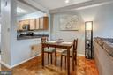 Dining Room/Breakfast Area - 7111 WOODMONT AVE #412, BETHESDA