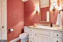 Main Level Powder Room - 1128 ASQUITH DR, ARNOLD