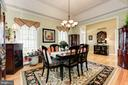 View from the kitchen into the dining area - 2407 FLAG MARSH RD, MOUNT AIRY