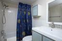 Second Bathroom - 4 MONROE ST #302, ROCKVILLE