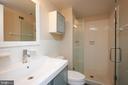 Master Bathroom - 4 MONROE ST #302, ROCKVILLE