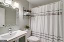 Revised hall bath. - 9211 ANTELOPE PL, SPRINGFIELD