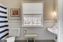 Hall Bath - 103 SAINT DUNSTANS RD, BALTIMORE