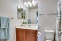 Spacious bath 3 on lower level - 44536 STEPNEY DR, ASHBURN