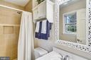 Remodeled Master Bath with file - 24624 RIDGE RD, DAMASCUS