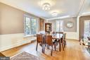 Dining room with hardwood flooring - 2607 31ST ST NW, WASHINGTON