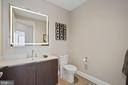 Bathroom #2 - 930 ROSE AVE #PH2102, ROCKVILLE