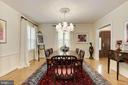 Dining Room - 9125 FERNWOOD RD, BETHESDA