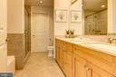 Master Bath - 4301 MILITARY RD NW #204, WASHINGTON