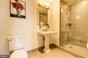 Hall Bath - 4301 MILITARY RD NW #204, WASHINGTON