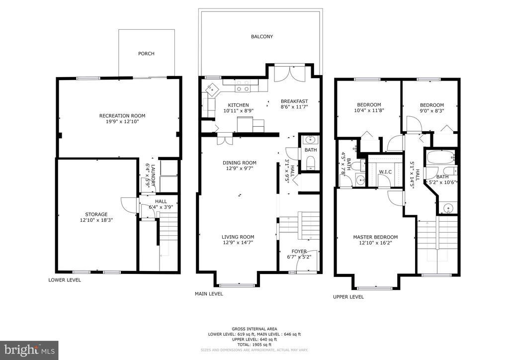 Floor Plan - 7924 RUSTLING BARK CT, ELLICOTT CITY