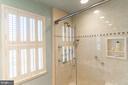 Hall Bath Walk-in Shower. - 11905 VIEWCREST TER, SILVER SPRING
