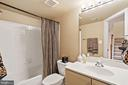 Full bathroom in the basement! - 10104 FARR OAK PL, FAIRFAX