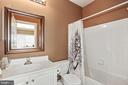 En-suite bathroom - 10104 FARR OAK PL, FAIRFAX