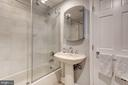 Lower Level Full Bath - 3315 O ST NW, WASHINGTON