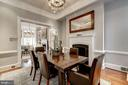 Dining Room - 3315 O ST NW, WASHINGTON