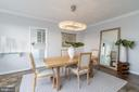 Large, formal dining room - 2801 NEW MEXICO AVE NW #1122, WASHINGTON