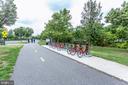 Bike Share - 2550-B S ARLINGTON MILL DR #B, ARLINGTON