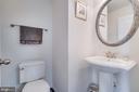 Upgraded Powder Room on Main Level - 3499 EAGLE RIDGE DR, WOODBRIDGE