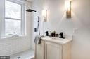 Bright Master Bath en suite w/double sink vanity - 1332 RIGGS ST NW, WASHINGTON