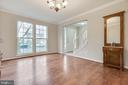 Updated Main Level Floors - 20747 CITATION DR, ASHBURN