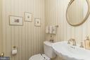 First floor guest powder room - 7608 ARROWOOD RD, BETHESDA