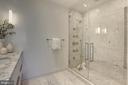 Master Bathroom - 700 NEW HAMPSHIRE AVE NW #1501, WASHINGTON