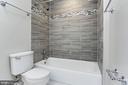 Bathroom 1 - 115 BILLINGSGATE LN, GAITHERSBURG