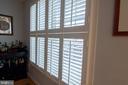 Back windows - let the sunshine. - 147 HERNDON MILL CIR, HERNDON