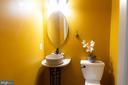 Main Level Bathroom - 1689 WINTERWOOD CT, HERNDON