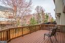 Patio located off the dining room - 8110 MADRILLON SPRINGS LN, VIENNA