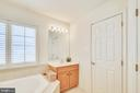 Other hs/her sinks on other side of tub.. - 147 HERNDON MILL CIR, HERNDON