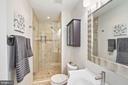 Main level Full Bathroom - 3747 KANAWHA ST NW, WASHINGTON