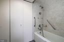 Master bathroom - 5500 BROAD BRANCH RD NW, WASHINGTON