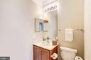 Lower Level Full Bath #5 - 18777 UPPER MEADOW DR, LEESBURG