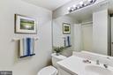 Hall Bathroom - 4808 MOORLAND LN #503, BETHESDA